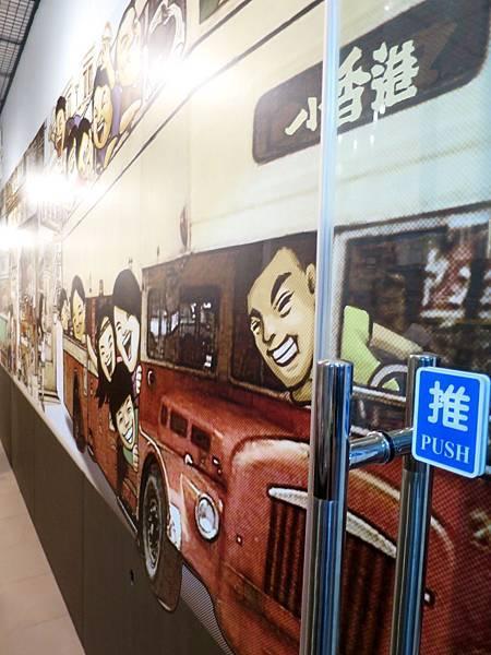 小香港0003.JPG