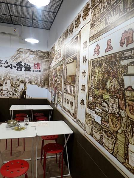 小香港0004.JPG