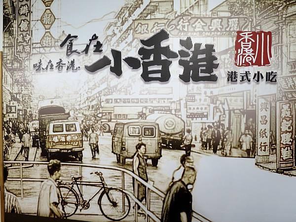 小香港0005.JPG