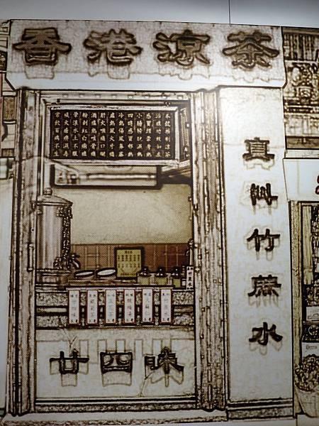小香港0027.JPG