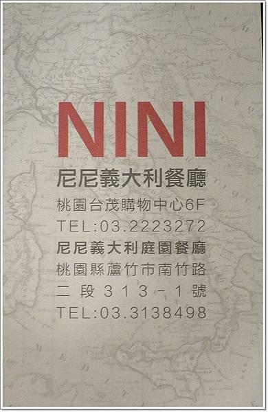 NINI0055.JPG