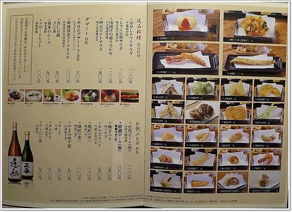 博多天丼0011.JPG