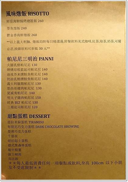 cafe4fun0009.JPG