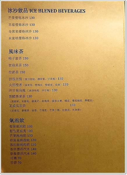 cafe4fun0010.JPG