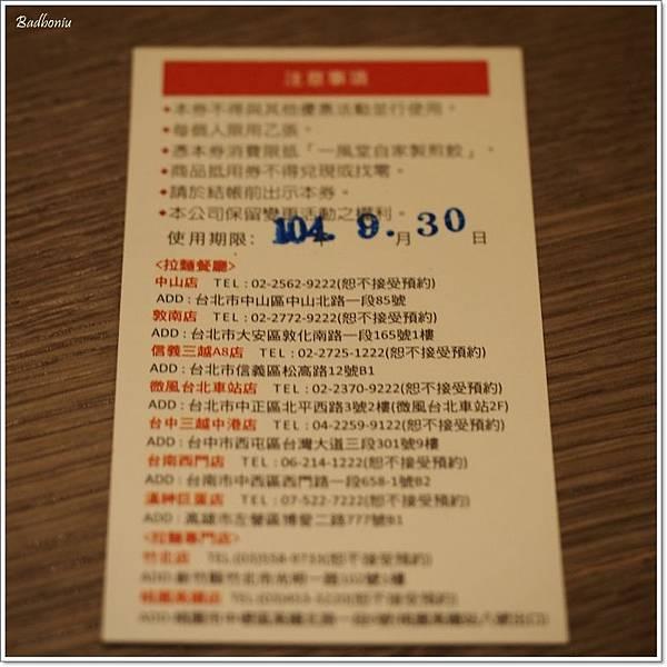 P8060045.jpg