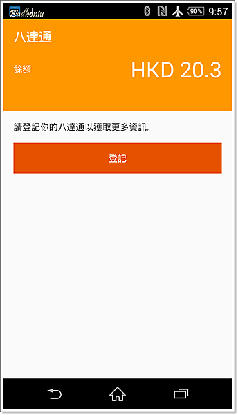 Screenshot_2015-09-27-09-57-31.png