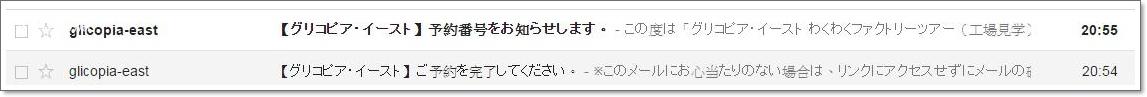 予約B.jpg