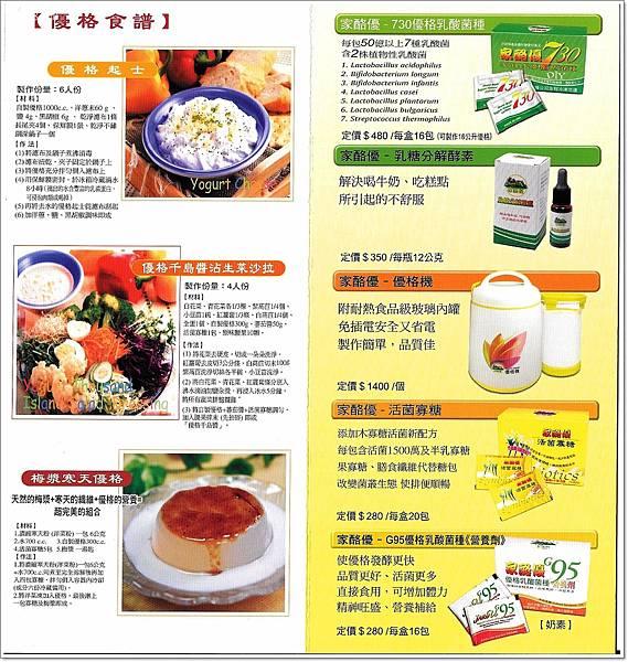 menu3.jpg