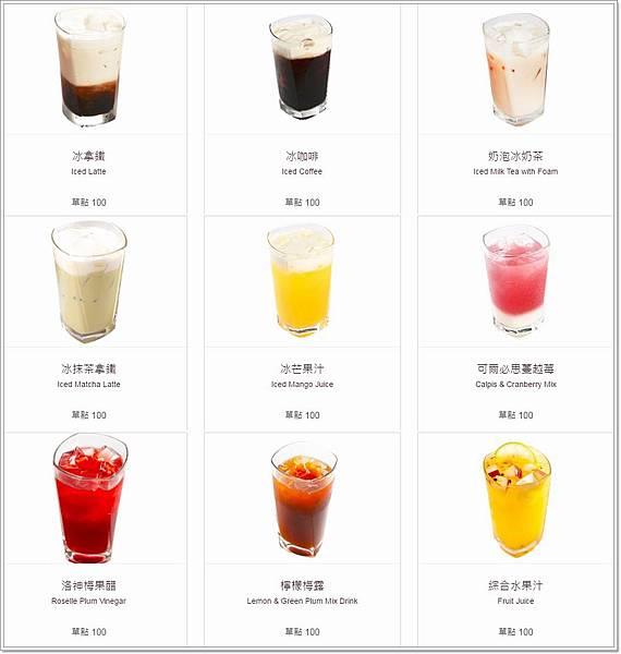 飲料02.jpg