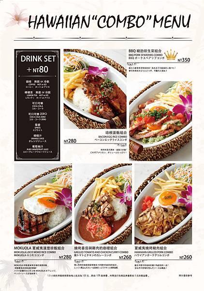 mokuola_food_menu_1.jpg