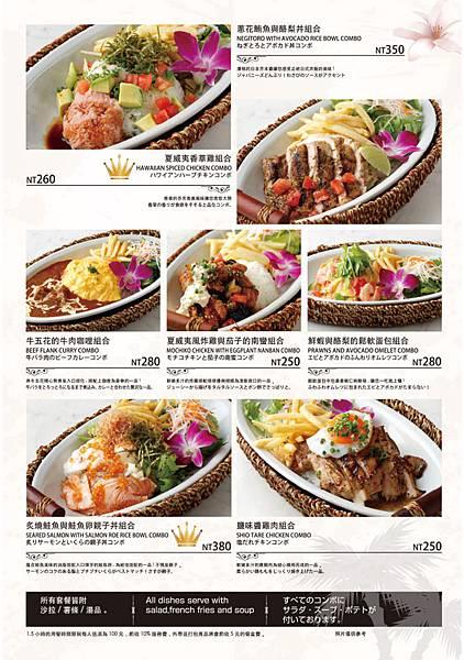 mokuola_food_menu_2.jpg
