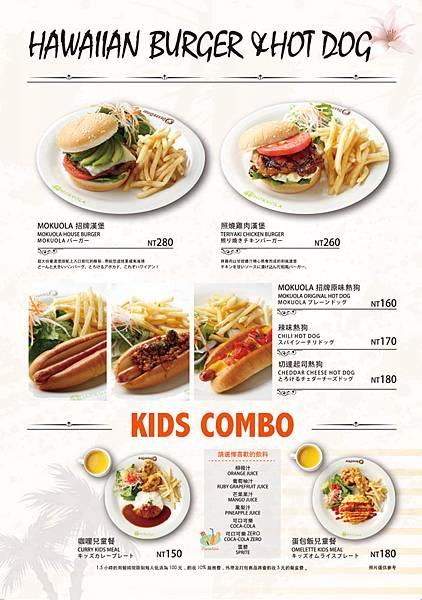 mokuola_food_menu_3.jpg