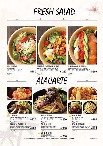 mokuola_food_menu_4.jpg
