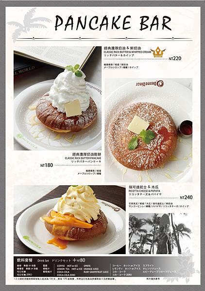 mokuola_pancake_menu_1.jpg
