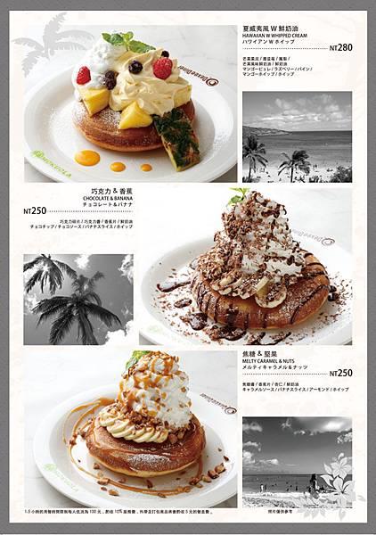 mokuola_pancake_menu_3.jpg