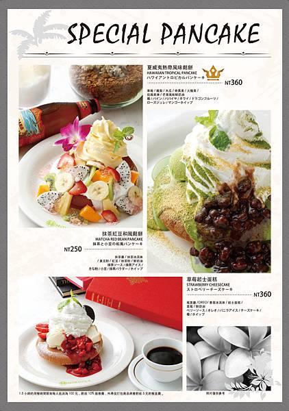 mokuola_pancake_menu_4.jpg