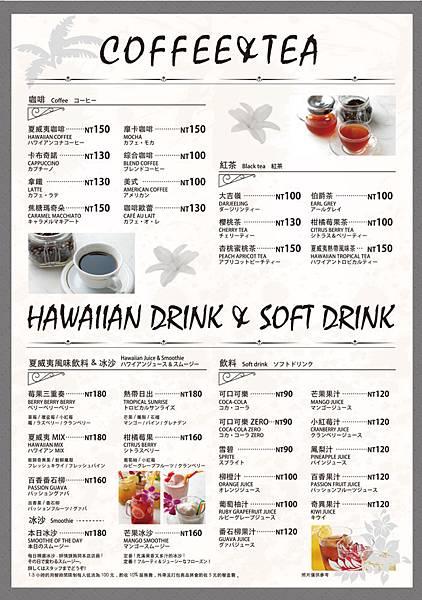 mokuola_pancake_menu_5.jpg