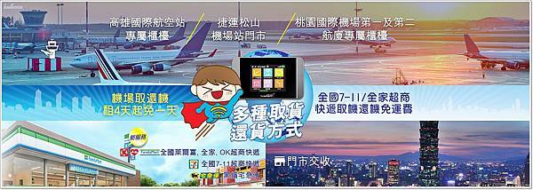 banner1_md.jpg