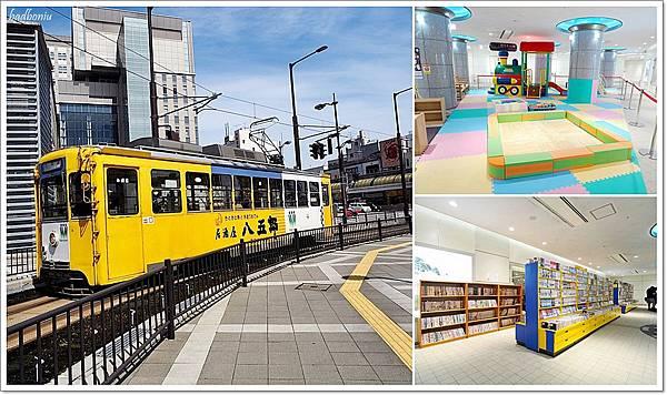 高岡車站2.jpg