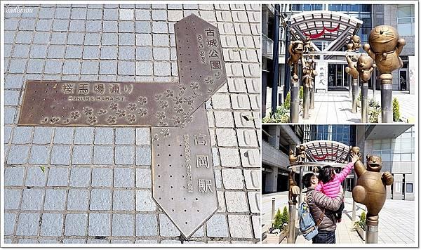 高岡車站3.jpg