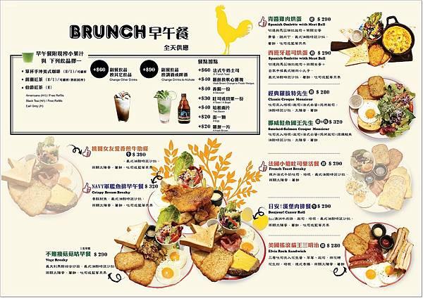 T2 2017 menu 相簿_170821_0003.jpg