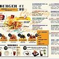 T2 2017 menu 相簿_170821_0004.jpg