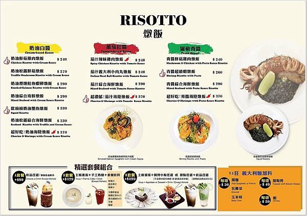 T2 2017 menu 相簿_170821_0006.jpg