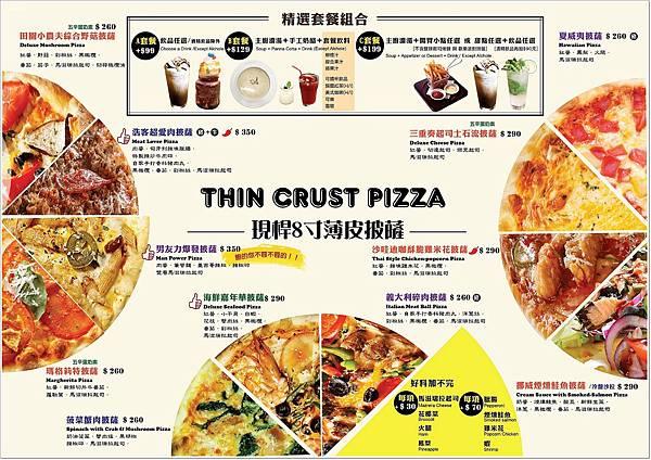 T2 2017 menu 相簿_170821_0007.jpg