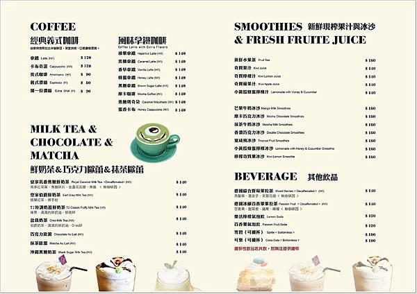 T2 2017 menu 相簿_170821_0010.jpg