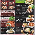 image_menu100_02