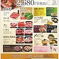 image_menu58