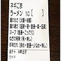 batch_6.jpg