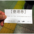 batch_1.jpg