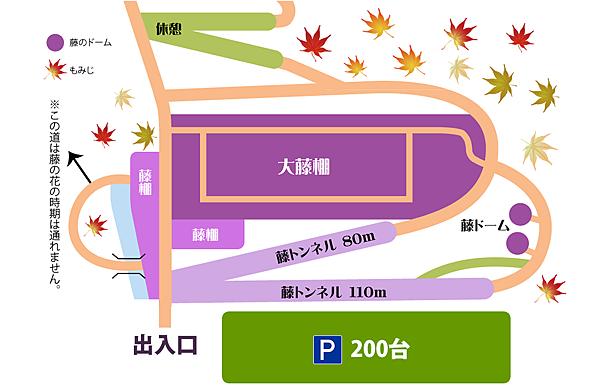 park2018