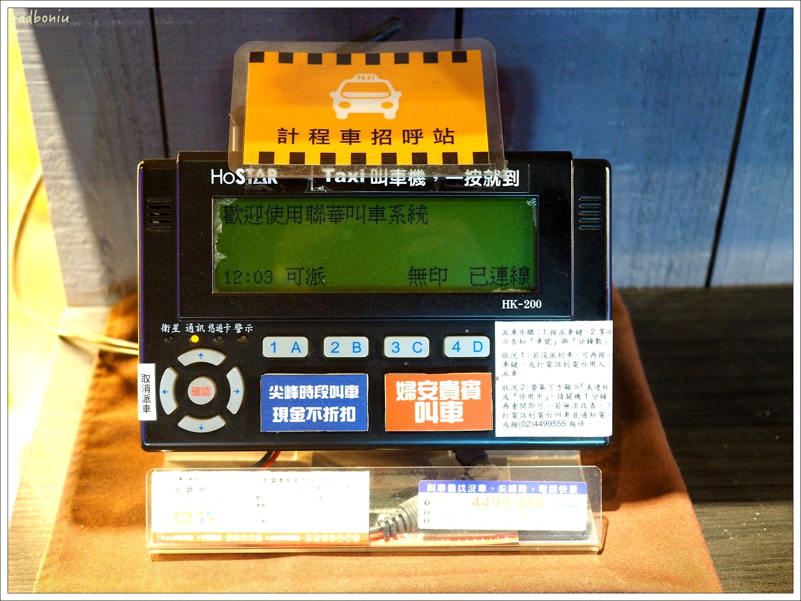 P5120128.jpg