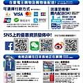 EDION 海报 繁体.jpg