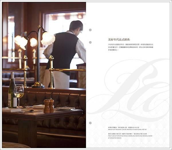 LBR-menu1.jpg