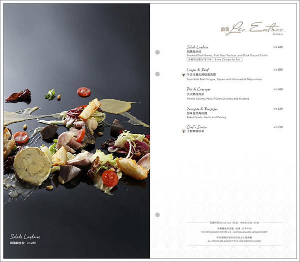 LBR-menu4.jpg