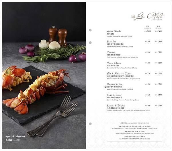 LBR-menu6.jpg