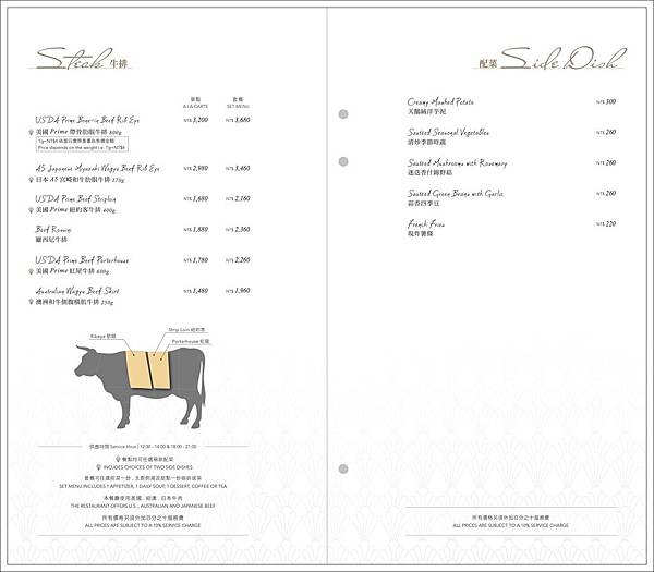 LBR-menu10.jpg