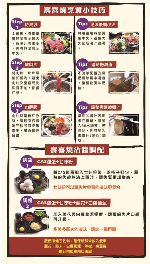 本燔菜單2.jpg