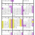 110年中冠礁溪大飯店住宿行事曆表.jpg