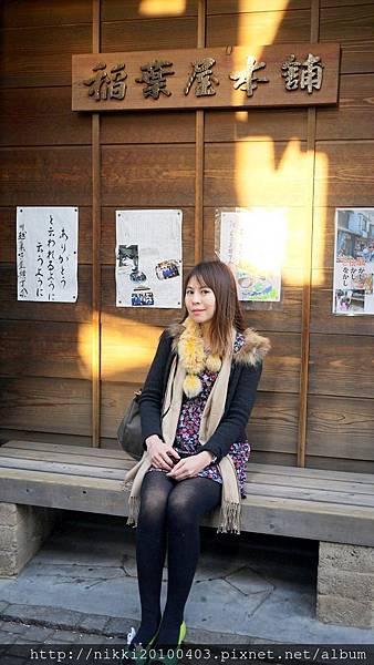 小江戶川越 (44).JPG