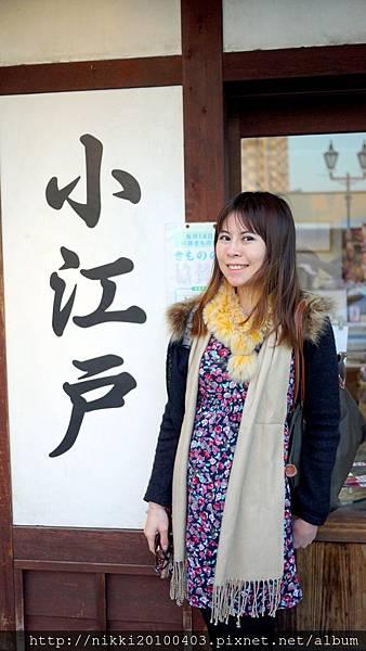 小江戶川越 (48).JPG