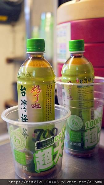 好了啦紅茶冰 (3).JPG