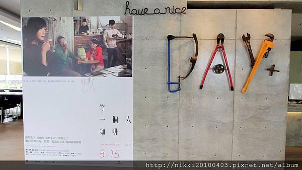 【台中文青飯店推薦】台中承億文旅台中鳥日子 台中旅店藝術輕旅行