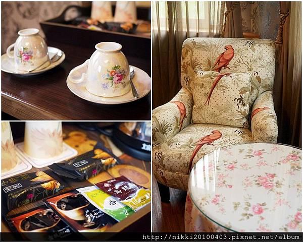 房間用茶.jpg