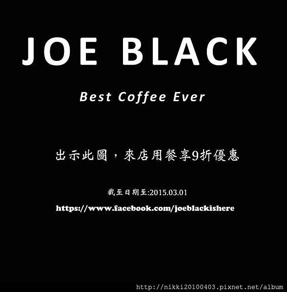 joe black 九折照片
