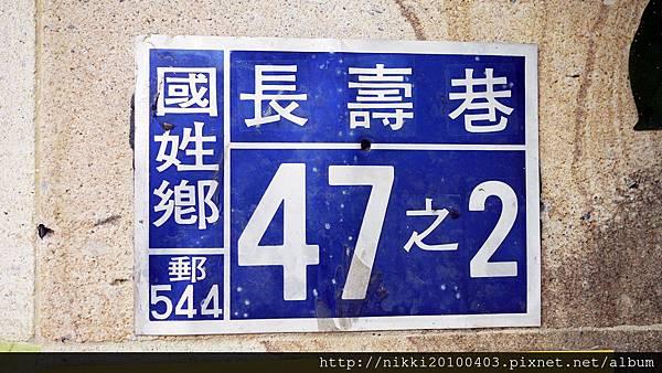 P1960459.JPG