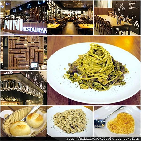 NINI 尼尼義大利餐廳台茂店 桃園義大利麵餐廳推薦 台茂美食推薦